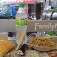 Food Adventures in Taiwan