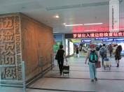 Grenzübergang Hong Kong / Shenzhen