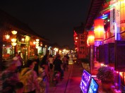 Pingyao by night