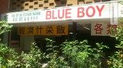Vegetarische Laksa bekommt man in KL im Blue Boy Restaurant