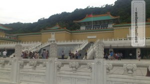 National Palace Museum Taipei